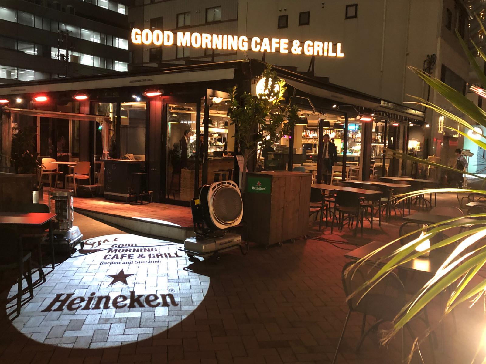 Goodmorningcafe_4